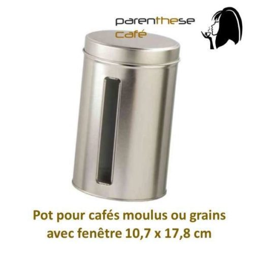 Pot café moulu ou en grains 10.7 x 17.8